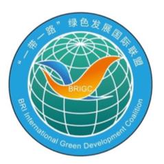 Belt and Road Initiative Green Coalition (BRI GC)
