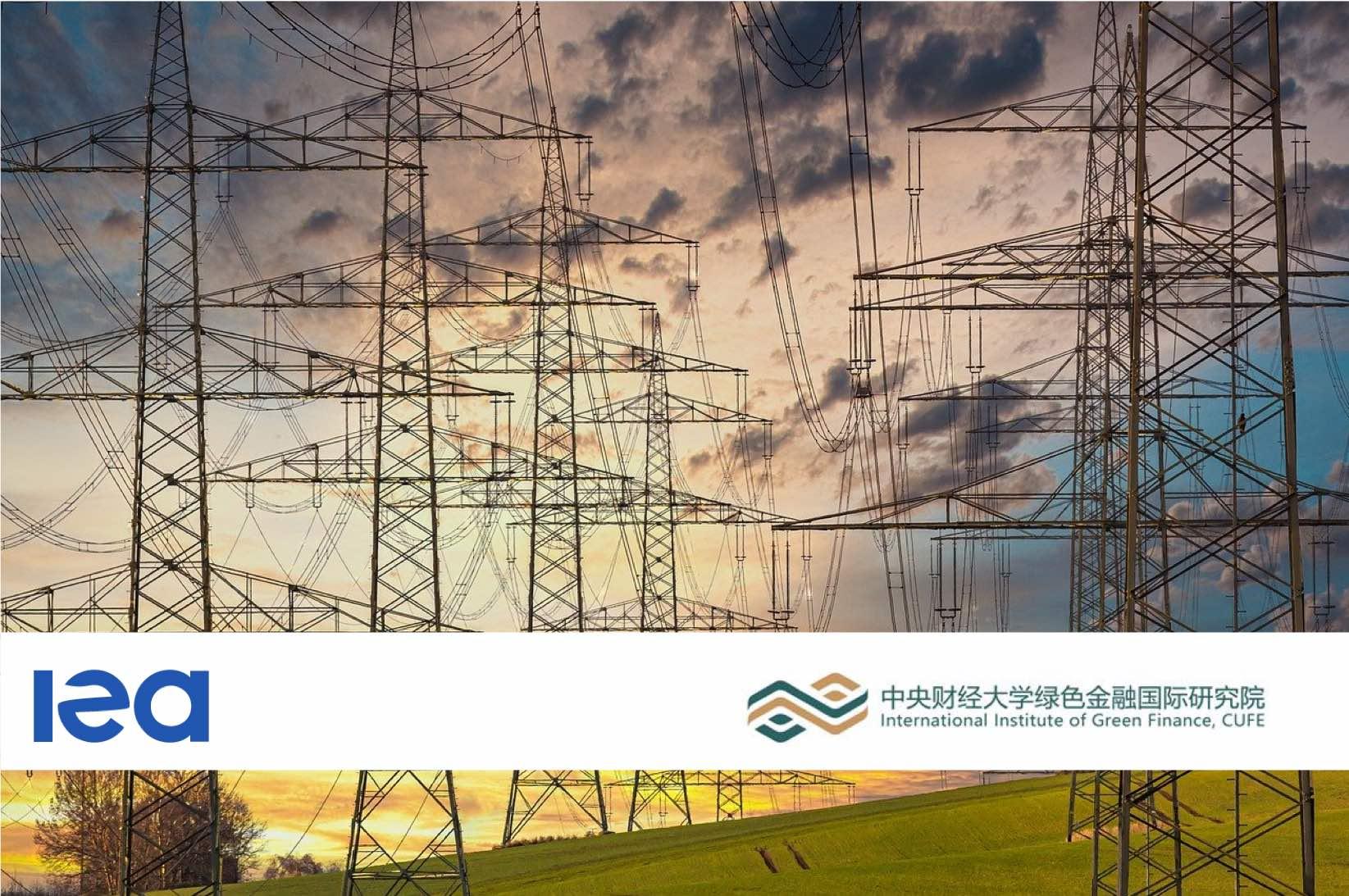 IEA and IIGF launch World Energy Investment Report