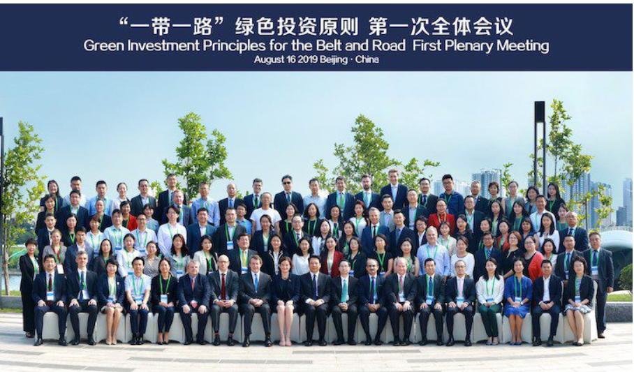 Green Investment Principles BRI first plenary meeting