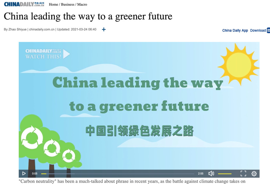 China Ambition Greener Future
