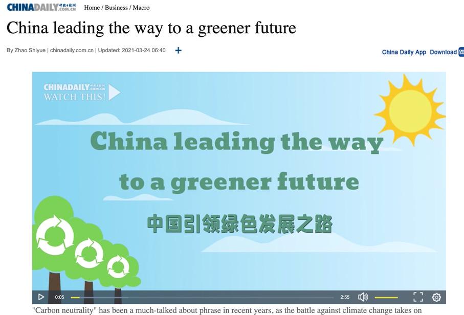 China Ambition Greener Future