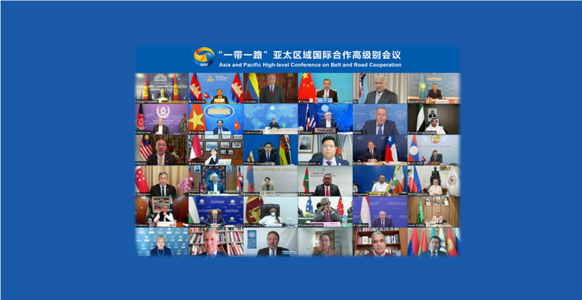 Asia and Pacific High-level Video Conference on Belt and Road Cooperation